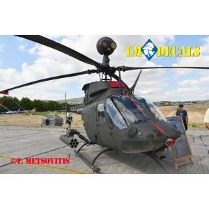 Greek Army OH-58A Kiowa 1/35