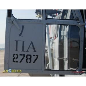 AS 332C1 Super Puma CSAR...