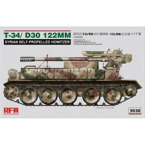 T-34/D30 122MM
