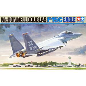 F-15C Eagle 1/32