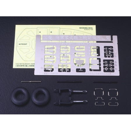 Racing Car Construction kit