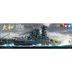 Japanese Battleship Yamato...