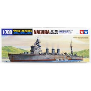 Japanese Light Cruiser...