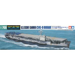 U.S. Escort Carrier CVE-9...