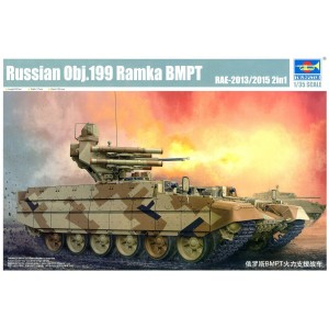Russian BMPT