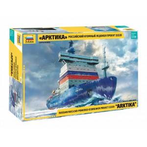 Arktika Russian...