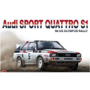ΠΡΟΣΕΧΩΣ AUDI Quattro S1...