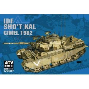 IDF Sho't Kal GIMEL 1982