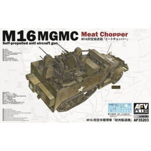M16 MULTIPLE GUN MOTOR...