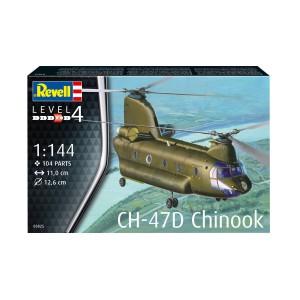 IJN ship windows