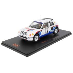 """.125 X .156""""(3.2 X 4.0mm) 6 strips"""