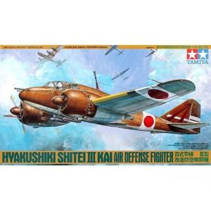 Hyakushiki Shitei III Kai Air Defense Fighter