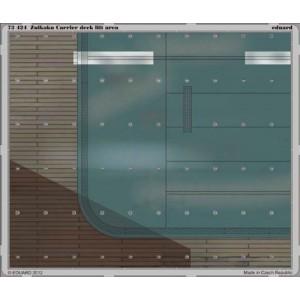 """I-Beam 1/4"""" (.250) (6.4mm) 3 pieces"""