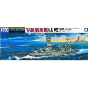 I.J.N. Battleship Yamashiro 1944