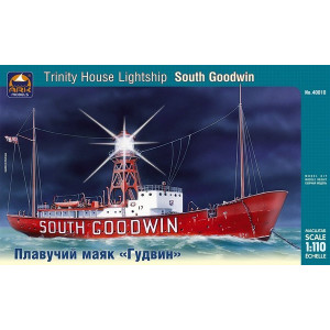 "Trinity House Lightship ""South Goodwin"""