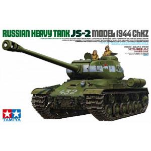 152mm ShkH vz.77 DANA