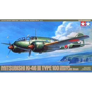 MITSUBISHI KI-46 III TYPE100 1/48