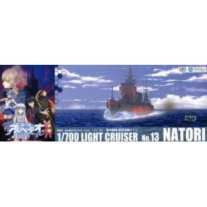 Light Cruiser Natori 1/700