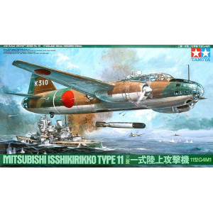 Mitsubishi Isshikirikko Type II Betty 1/48