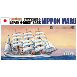 SAILING SHIP NIPPON MARU 1/350