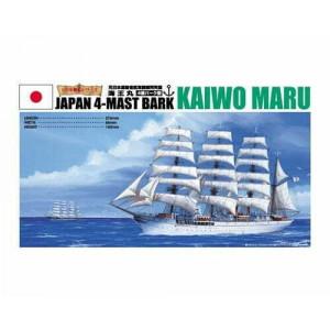 KAIWO MARU 1/350