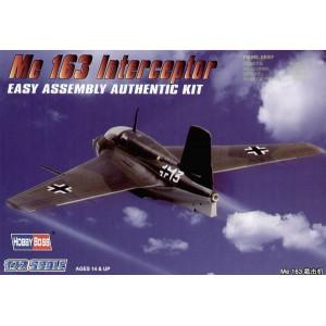 Me-163 Comet easy kit