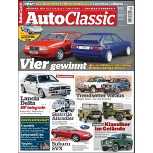 H 003 Red Gloss