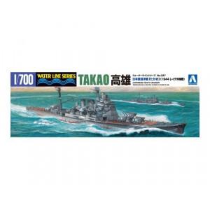 I.J.N. HEAVY CRUISER TAKAO (1944) 1/700