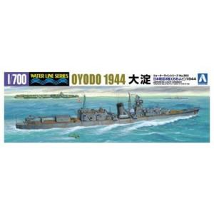 IJN Light Cruiser Oyodo 1944 1/700