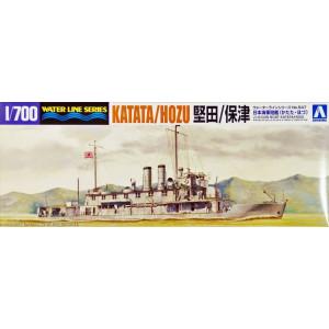 Japanese Gun Boat KATATA/HOZU 1/700