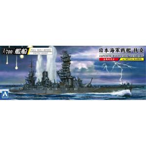 IJN Battleship Fuso 1944 1/700