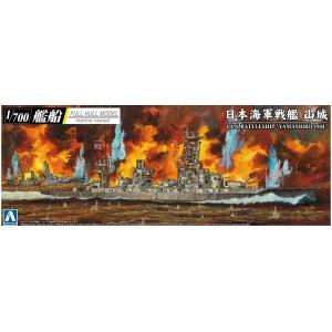 IJN Battleship Yamashiro 1944 1/700