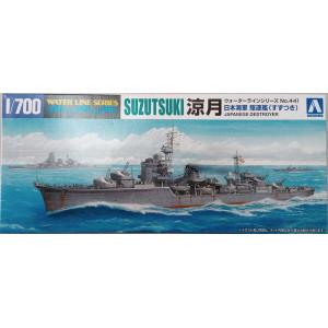Japanese Destroyer Suzutsuki 1/700