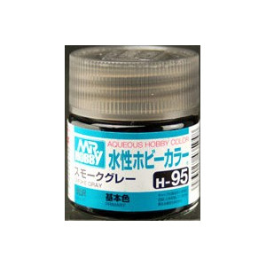 H 095 Gloss Smoke Gray