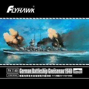 German Battleship Gneisenau 1940 1/700