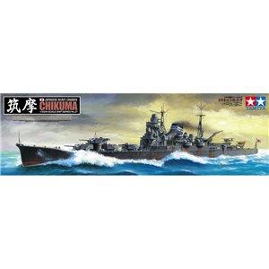 Japanese Heavy Cruiser Chikuma 1/350