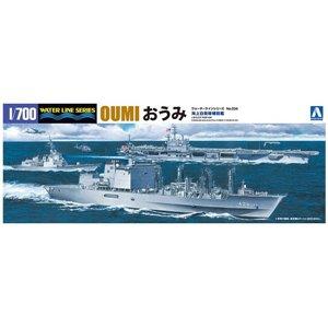 JMSDF Oumi-Class Supply Ship