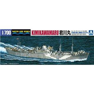 Tender Kimikawa-Maru 1/700
