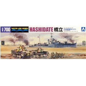 IJN Gunboat Hashidate