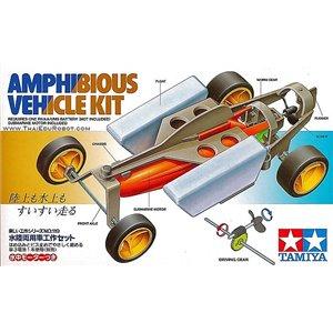 Amphibious Vehicle Motor Kit