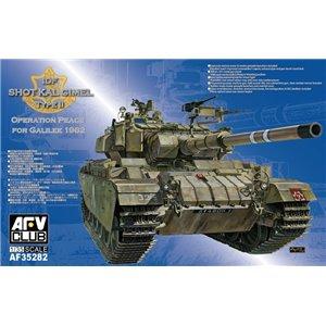 IDF ShoT KAL Gimel Type II