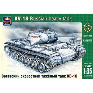 Soviet heavy tank KV-1S