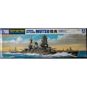 Mutsu Japanese Battleship 1/700