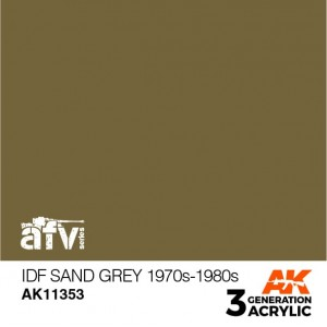 AK11353 IDF SAND GREY...