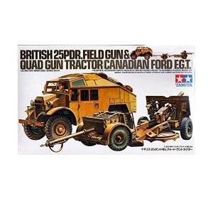 25PDR Gun Quad Tractor