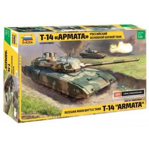 T-14 Armata Russian Main...