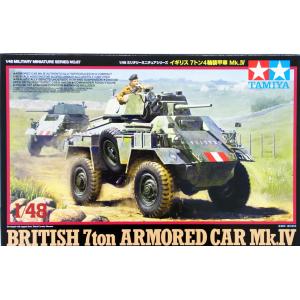Armored car Humber Mk.IV 1/48